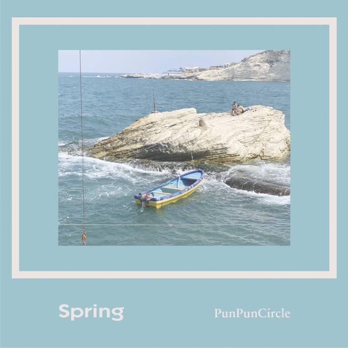 本日配信開始- PunPunCircle『Spring – EP』